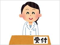 医療機関を受診(亀太郎はり灸整骨院にすぐ連絡!)